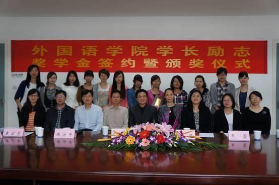 南充白塔中学2009级刘翼照片